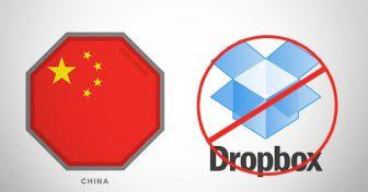 중국에서 Dropbox에 액세스하는 방법